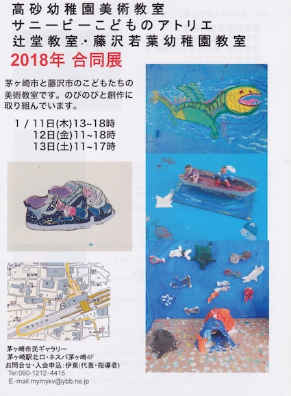 2018児童美術展1.jpeg