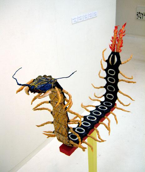 竜頭蜈蚣1.jpg